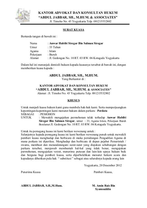 contoh surat kuasa khusus perdata penggugat