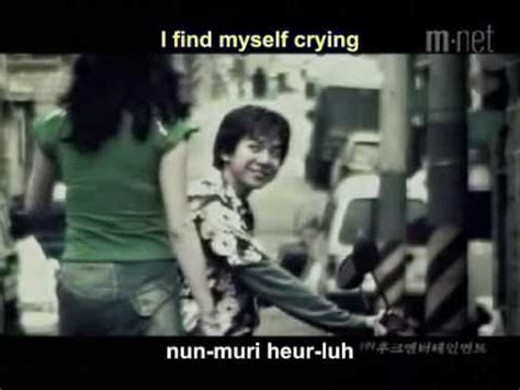lee seung gi you re my woman because you re my woman mv eng phonetic sub lee seung