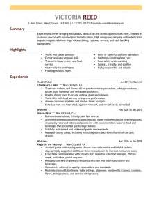 retail resume introduction 1