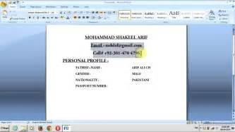 How To Write A Resume On Microsoft Word 2007 by Microsoft Office Fax Cover Sheet