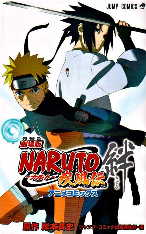 film anime naruto shippuden naruto shippuden the movie bonds japanese anime movies