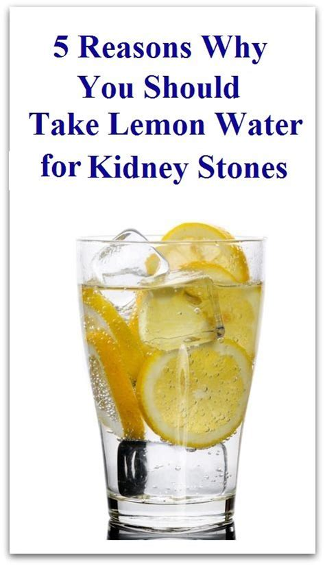 lemon juice for kidney stones heal thyself nature s