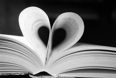 libro a heart so white 关于书籍的图片唯美 书阳光唯美意境图片 一杯茶和书的图片唯美 一本书一支笔唯美图片 书籍图片大全 读书图片唯美意境