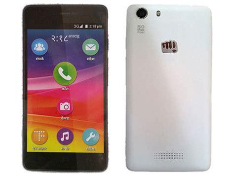 mobile themes for micromax unite 3 micromax canvas unite 3 with 4 7 inch display quad core