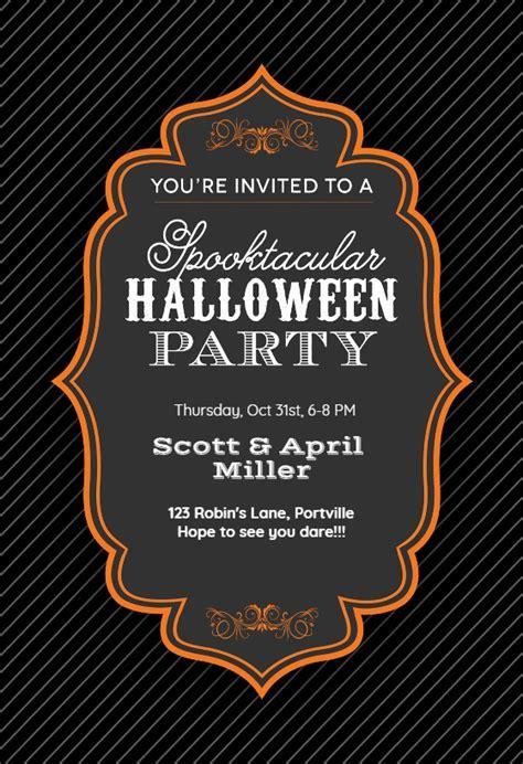 Spooktacular Halloween Party   Halloween Party Invitation