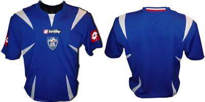 Sebia Jersey Blue Lilac serbia montenegro original lotto football jersey blue small serbian shop