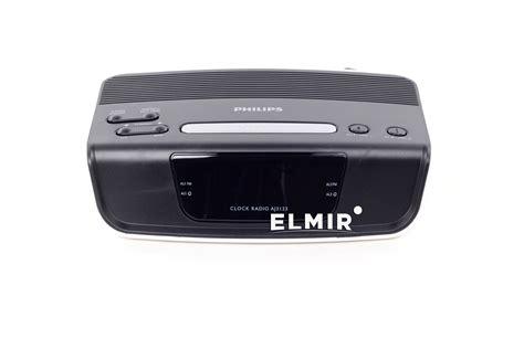 Original Clock Radio Philips Aj3123 12 радио будильник philips aj3123 12 купить недорого обзор фото видео отзывы низкая цена