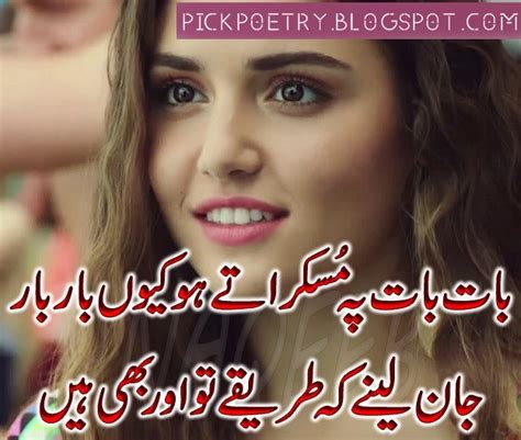 best shayari urdu new urdu poetry with beautiful images sad