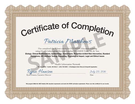 mock certificate template step 4 certify health information network