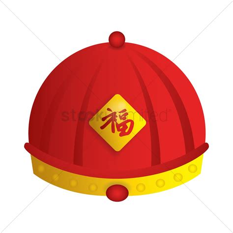chinese mandarin clipart   cliparts  images  clipground