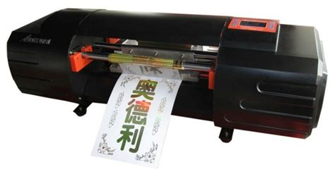 Balon Foil Printing Request china sting foil printer thermal printer machine sting paper and leather china