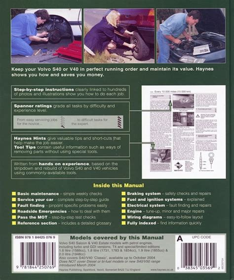 volvo   repair manual   haynes   price
