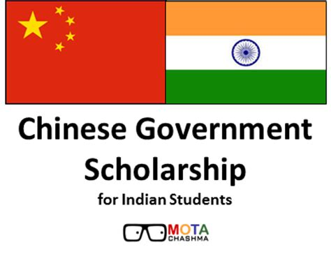 Scholarship For Mba In India 2017 by Government Scholarship 2017 18 For Indian Students