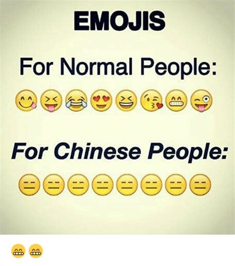 Emoji Meme - emojis for normal people for chinese people emoji