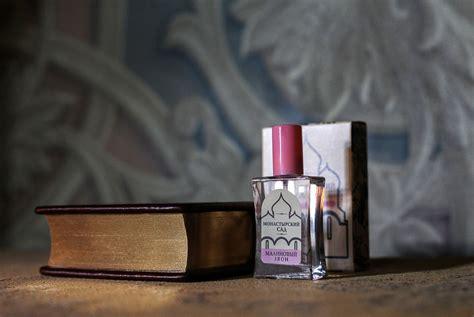 imagenes sad para mujeres malinovyi zvon monastyrskiy sad perfume una nuevo