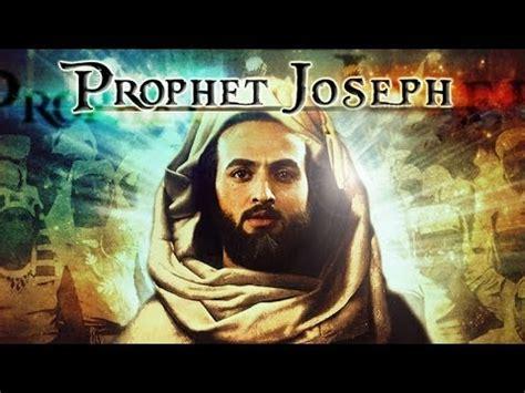 film nabi yusuf episode 21 prophet yusuf movie full with english subtitles part 1 45