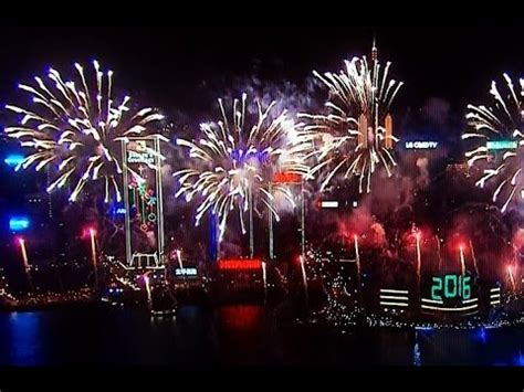 new year hong kong dates 2016 2016 香港新年維港煙火盛會 happy new year fireworks in hong kong 2016