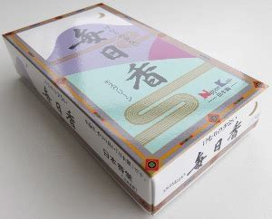 Mainichi Koh Sandalwood Large nippon kodo japanese incense in large boxes sold by