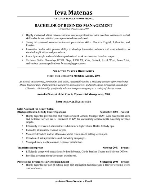 Day Spa Manager Sle Resume by Salon Resume Free Excel Templates