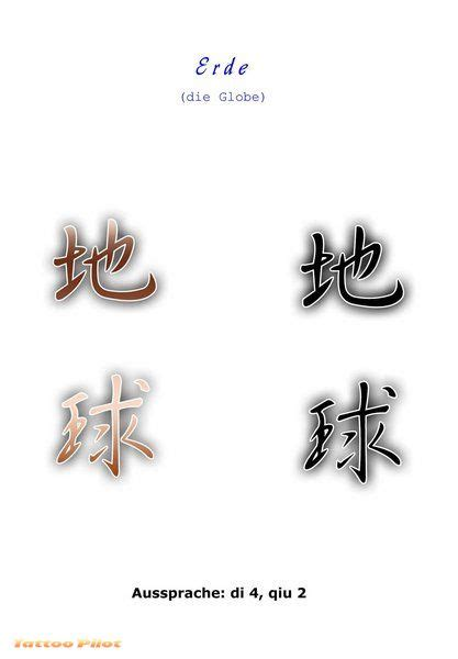 henna tattoo designs chinese characters 29 beautiful henna designs characters