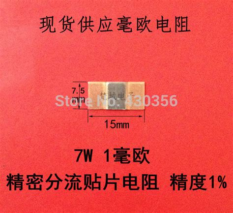 10 Pcs R Resistor 27 Mega Ohm Smd 1206 27m 5 resistor smd vender por atacado resistor smd comprar por