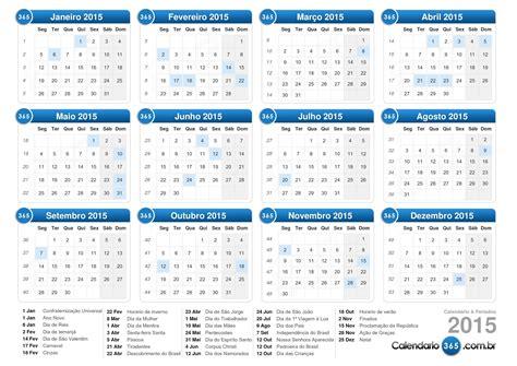 E Calendar 2015 Calend 225 2015