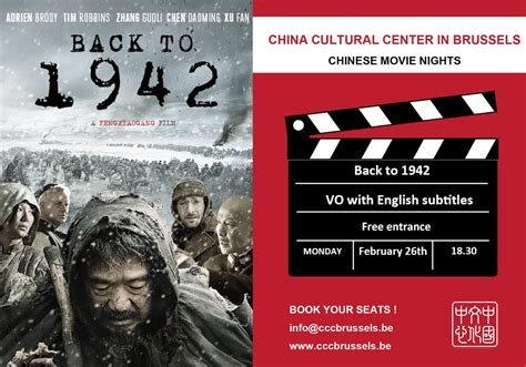 Back 1942 2012 Full Movie Chinese Movie Nights Back To 1942 China Cultural Center In Brussels