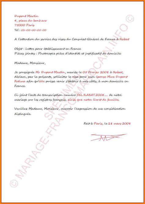 Exemple De Lettre D Invitation Pour Hebergement 7 Mod 232 Le Attestation D H 233 Bergement Modele Lettre