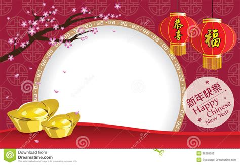 free new year 2015 greeting card templates new year invitation template new year