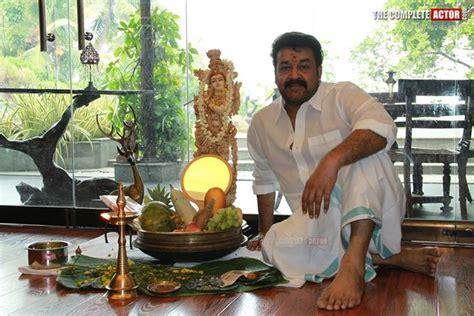 happy vishu 2015 festival of vishukkani and kaineettam