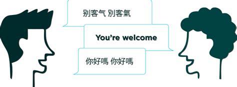 language translator magento language translator extension store language