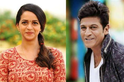kannada film actress rajkumar bhavana joins shiva rajkumar nettv4u