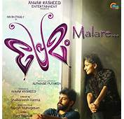 Malare From Premam  Vijay Yesudas – T&233l&233charger Et