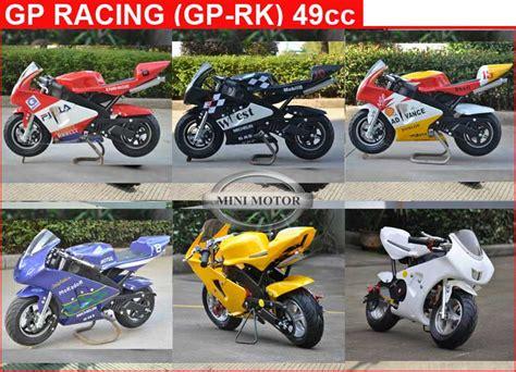 Er Bensin Murah By Damar Garage gambar sepeda motor gp kecil automotivegarage org