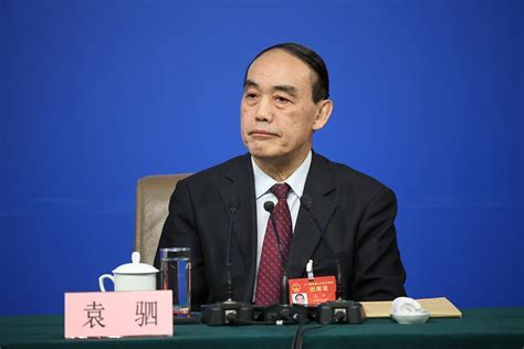 National Mba Supervisory Committee China by National S Congress Holds Press Conference On