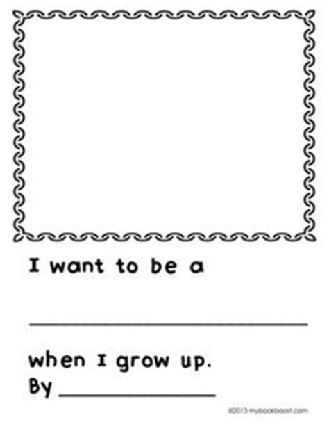 i want you template what do you want to be when you grow up school