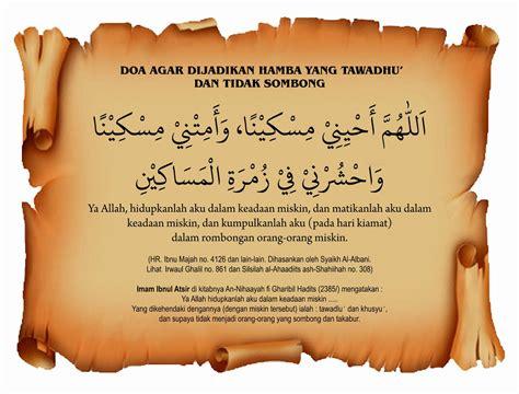 shah blog koleksi doa