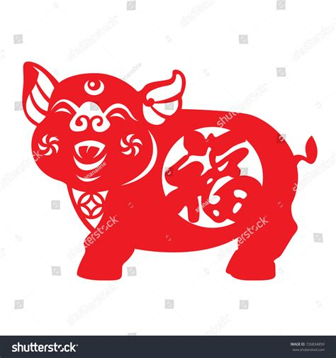 red paper cut pig zodiac sign stock vector 726834859