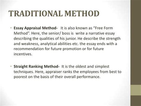 Performance Management Essay by Performance Management