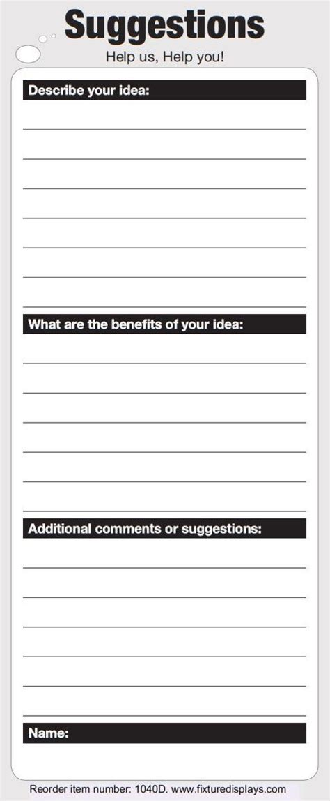 employee suggestion box form template suggestion box employee suggestion box