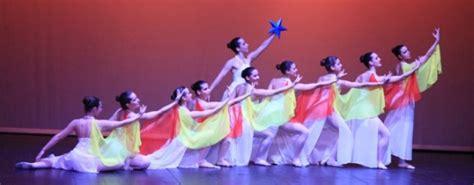 lade da terra design naci 243 solsona diu escola dansa solsona