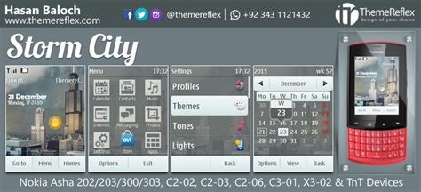 hd themes nth search results for new 2015 theme nth calendar 2015