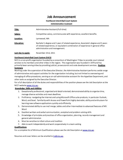 professional medical supply technician templates to