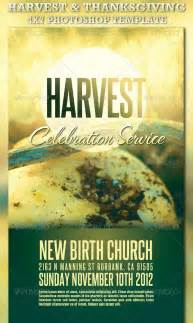 free flyer templates for church events attention grabbing church flyer design templates to