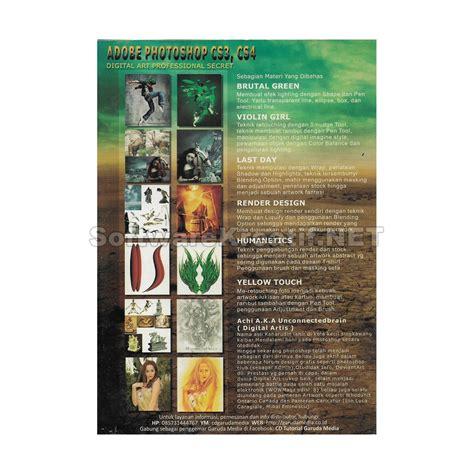 Cd Tutorial Photoshop Vol 3 Teknik Rahasia Digital Professional jual cd tutorial adobe photoshop volume 3