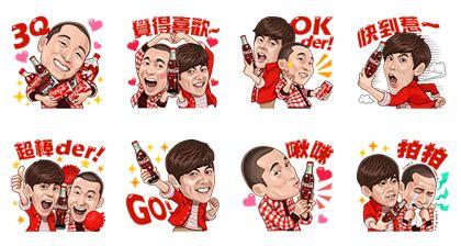 Enjoy Coca Cola With Ur Name Khusus Jakarta Lebih Murah coca cola event line stickers