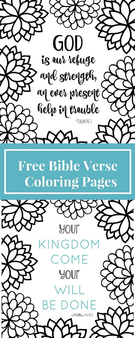 free coloring pages bible scriptures bible quotes for adults coloring pages