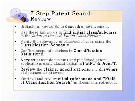 How To Do A Lookup Patents 101 How To Do A Patent Search