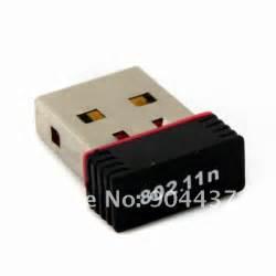 broadcom 802.11 n драйвер