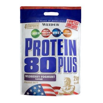 weider protein   waldfrucht joghurt bei nu kaufen